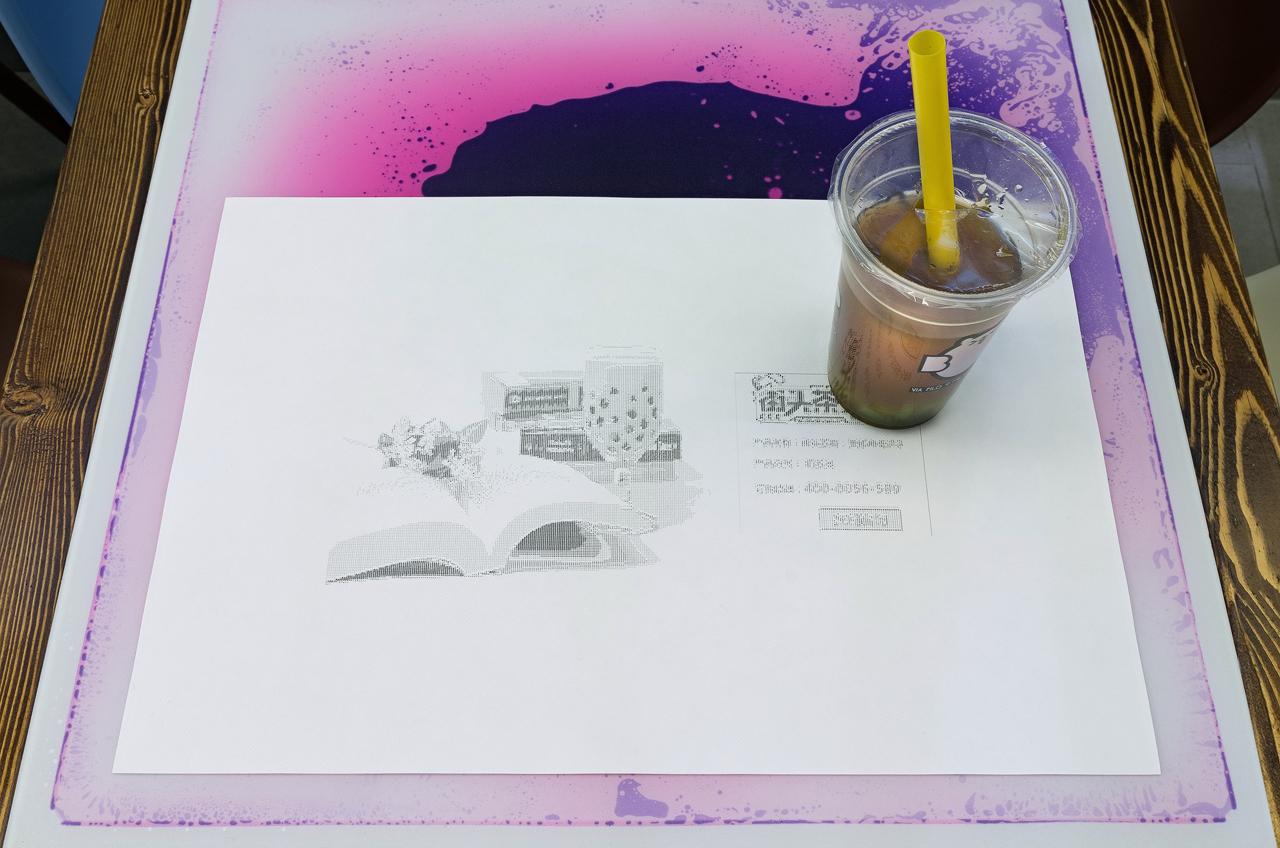 "Noëmi Merca Special Edition ""b/t ASCII ad"", 2016 - ed. of 50"